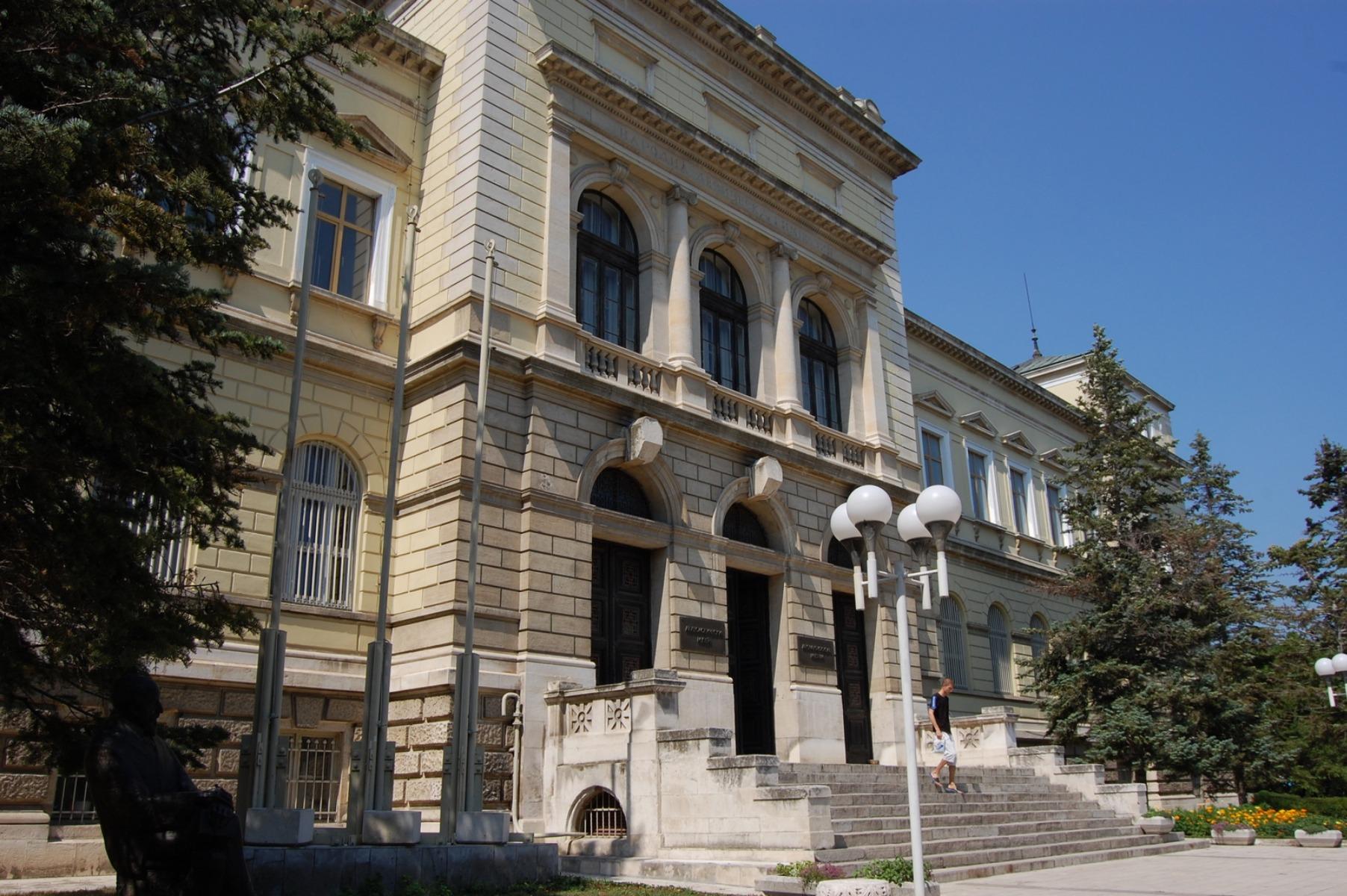 bulgaria27-1609772978.jpg