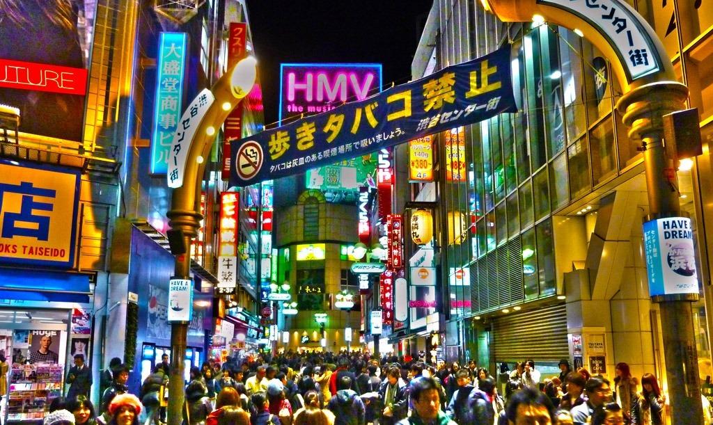 Tokyo tra modernità e tradizione