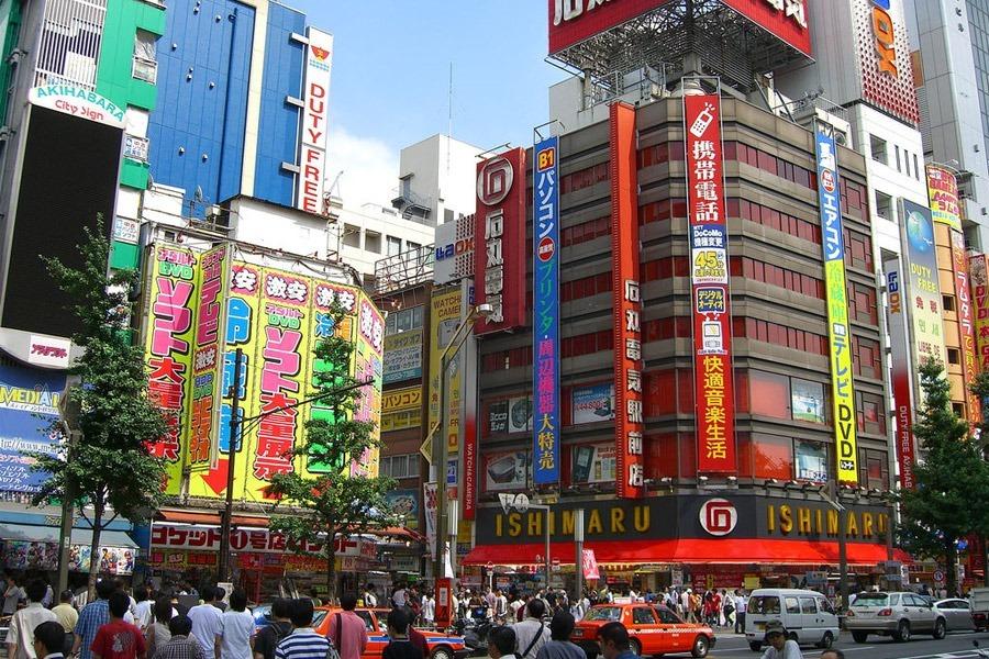 tokyo01-1600851704.jpg